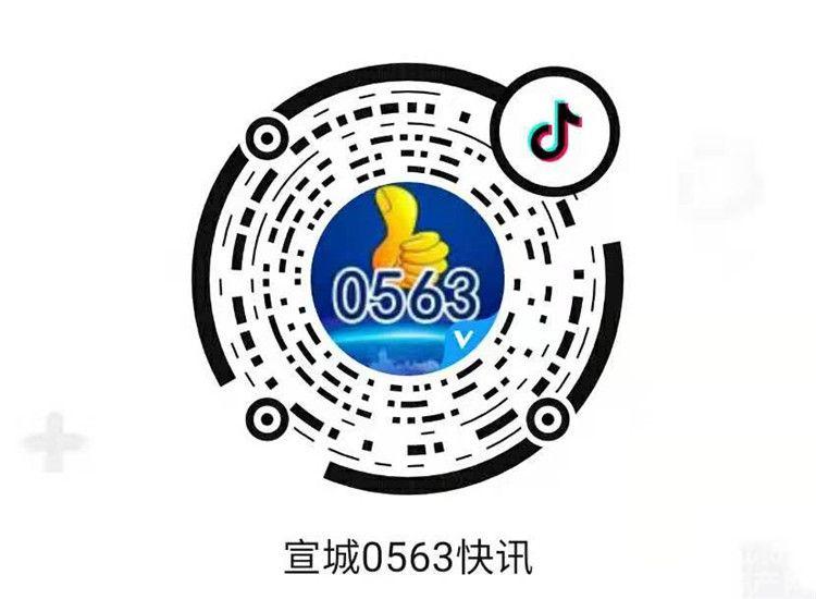 微信图片_20201230145822.jpg